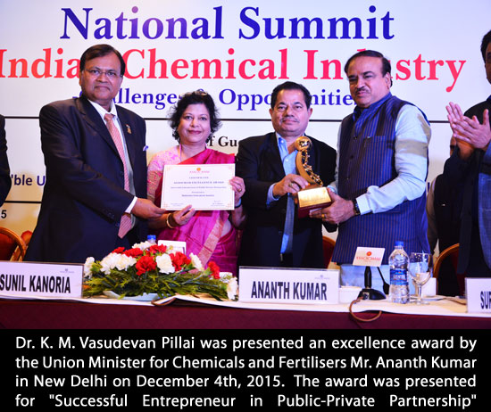 an-excellence-award-was-presented-to-Dr.-Pillai-Sir-for-Successful-Entrepreneur-in-Public-Private-Partnership